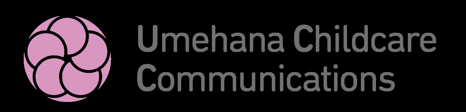 保育士コミュニケーション研修 UmehanaChildcareCommunications 公式HP